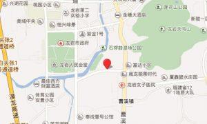 龙岩燕安居地址
