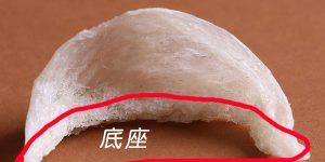 燕窝底座、燕角、燕盏身、囊丝都是什么?
